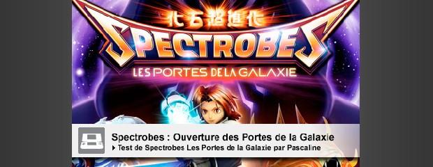GALAXIE LES PORTES LA TÉLÉCHARGER DE SPECTROBES