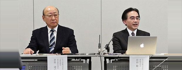 Iwata et Kimishima : même aveuglement ?