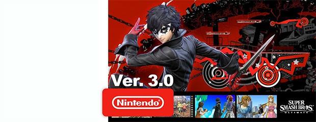 SSBU : test de la version 3.0 et du DLC de Joker