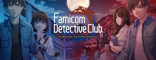 Test de Famicom Detective Club