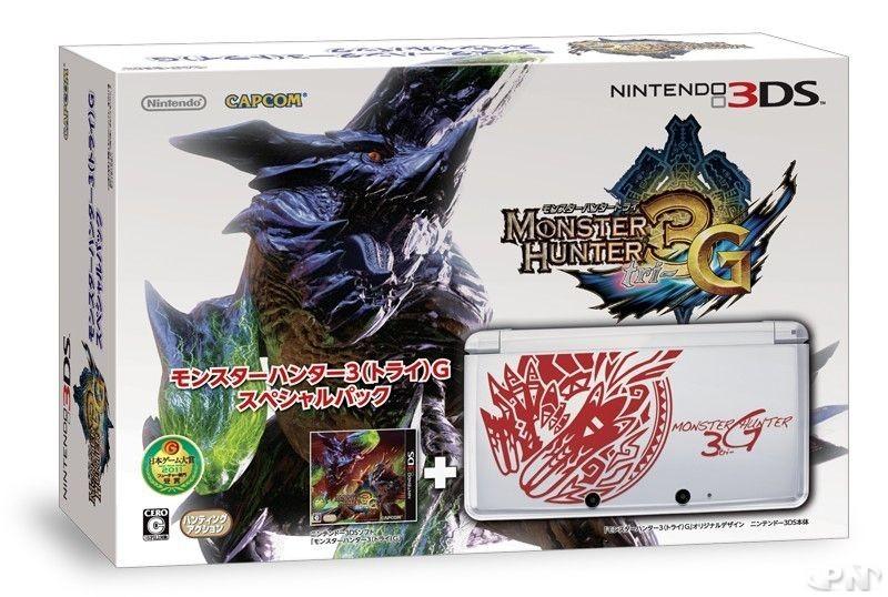 nouvelle 3DS collector 4e8d5f581971cf