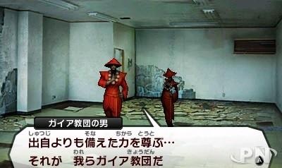 A paraître sur 3DS en Europe : Shin Megami Tensei IV