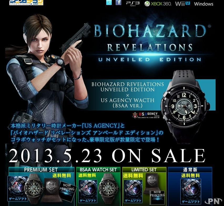 édition collector pour Resident Evil Revelations HD 5102be433c73c8