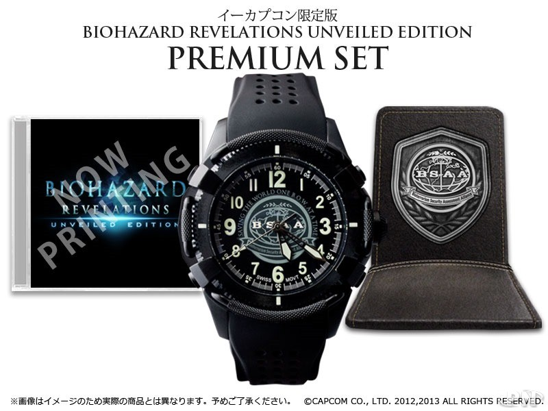 édition collector pour Resident Evil Revelations HD 5102be44f195cb