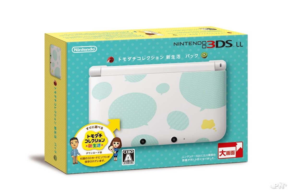 news ds xl edition collector tomodachi collection et nouveau coloris