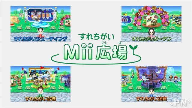 Nintendo 3DS - Mise à jour - Mii en péril 2 | ELCHIKITO.COM