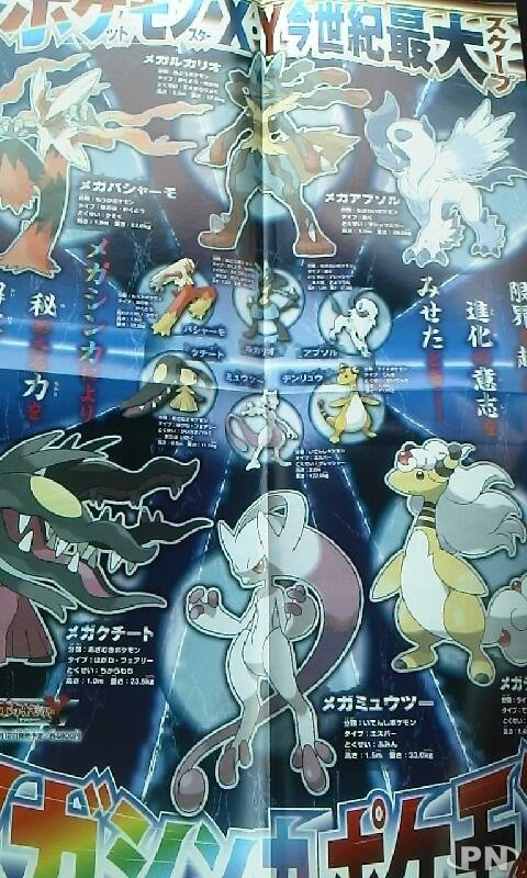 Fan de Pokémon !! - Page 6 5203b4efddbccd