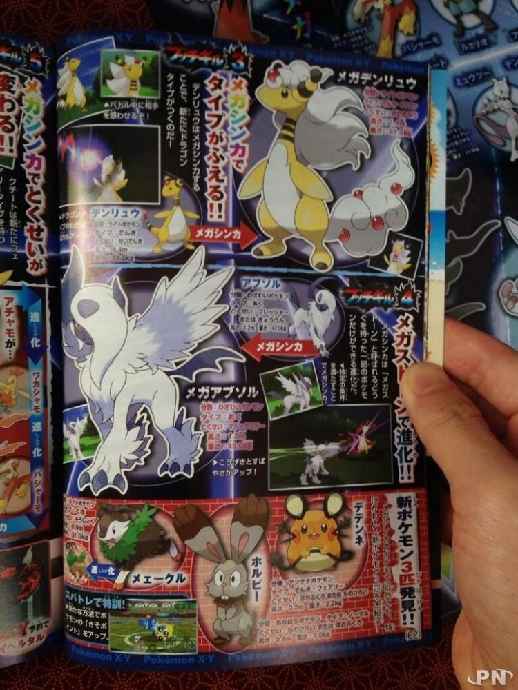 Fan de Pokémon !! - Page 6 52049b3c2213c3