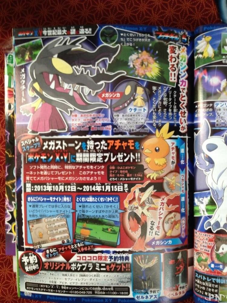 Fan de Pokémon !! - Page 6 52049b44bd53c7