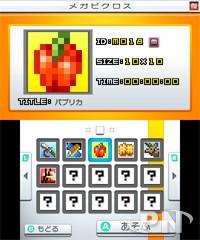 Picross e4 sur 3DS