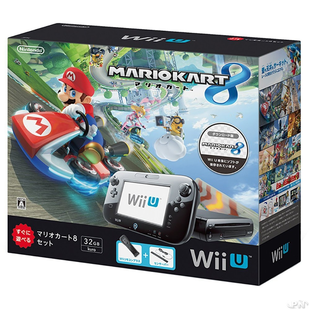 japon bundles wii u mario kart 8 et nouvelles coques pour n3ds. Black Bedroom Furniture Sets. Home Design Ideas