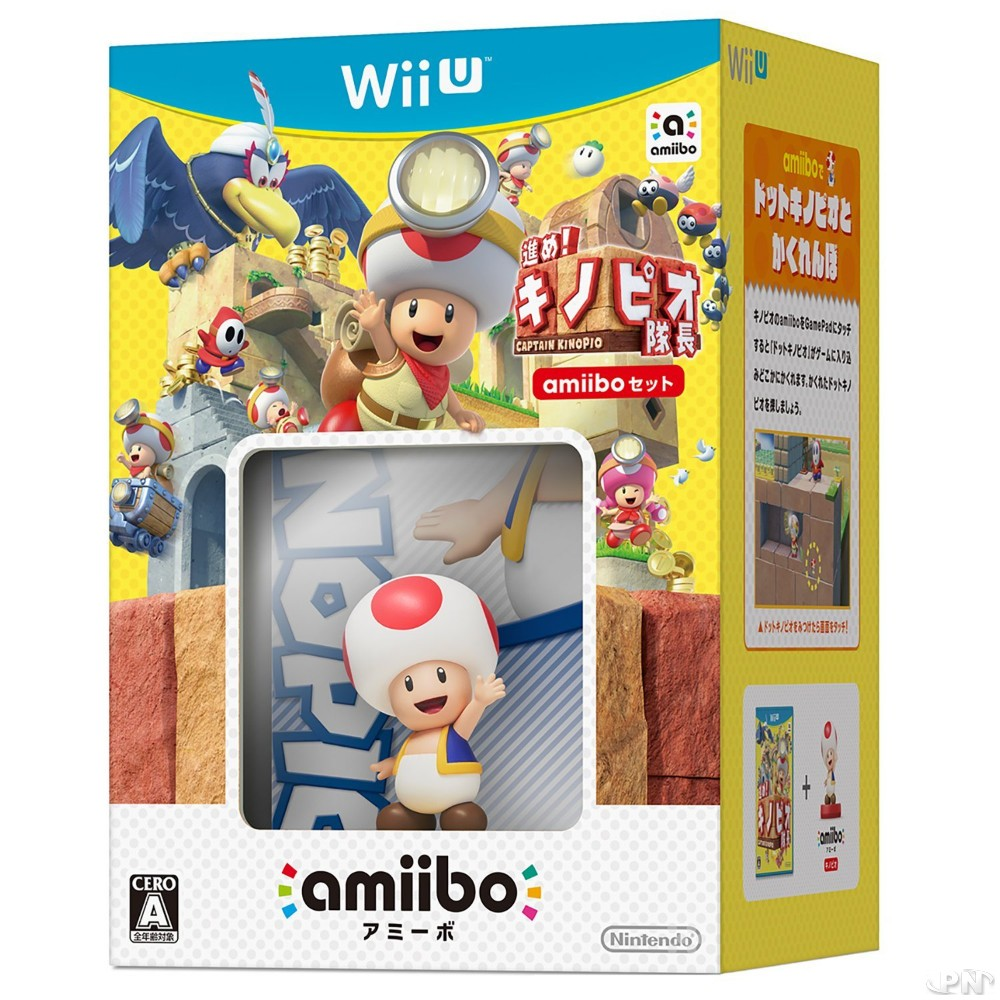 Bundles Captain Toad et Mario Party 10 54b795dcd07fcb
