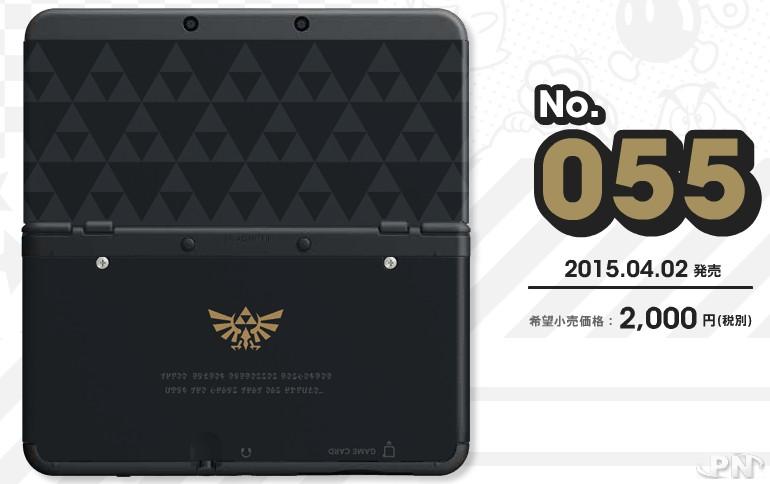 New nintendo 3ds une nouvelle coque zelda for Coque 3ds xl pokemon