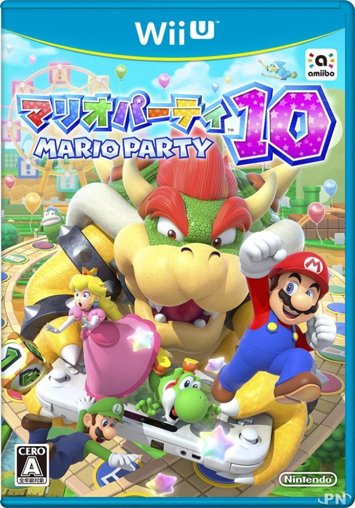 Jaquette japonaise de Mario Party 10