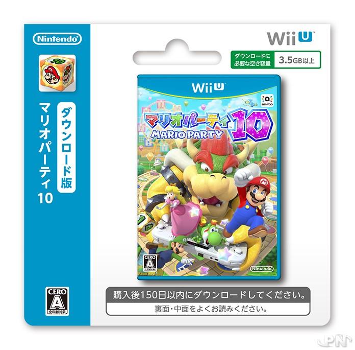 Carte d'achat du jeu en version dématérialisée au Japon