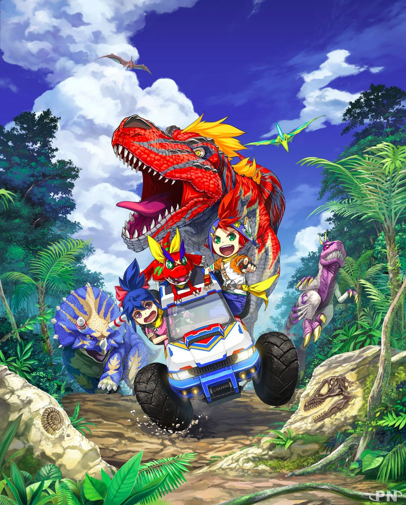Fossil Fighter 3DS