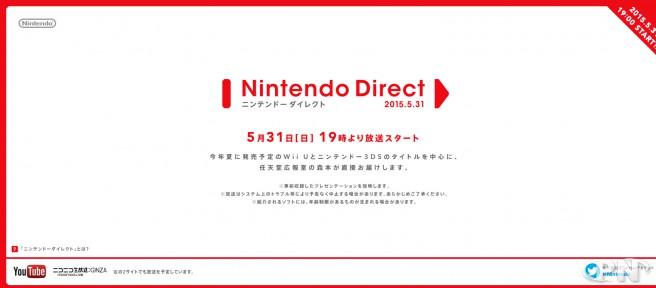 Nintendo Direct Japon 31/05/2015