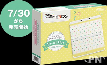 New Nintendo 3DS Pastel Dot