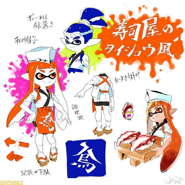 Costume Chef Sushi Splatoon