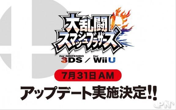 Annonce mise à jour Smash Bros du vendredi 31 juillet 2015