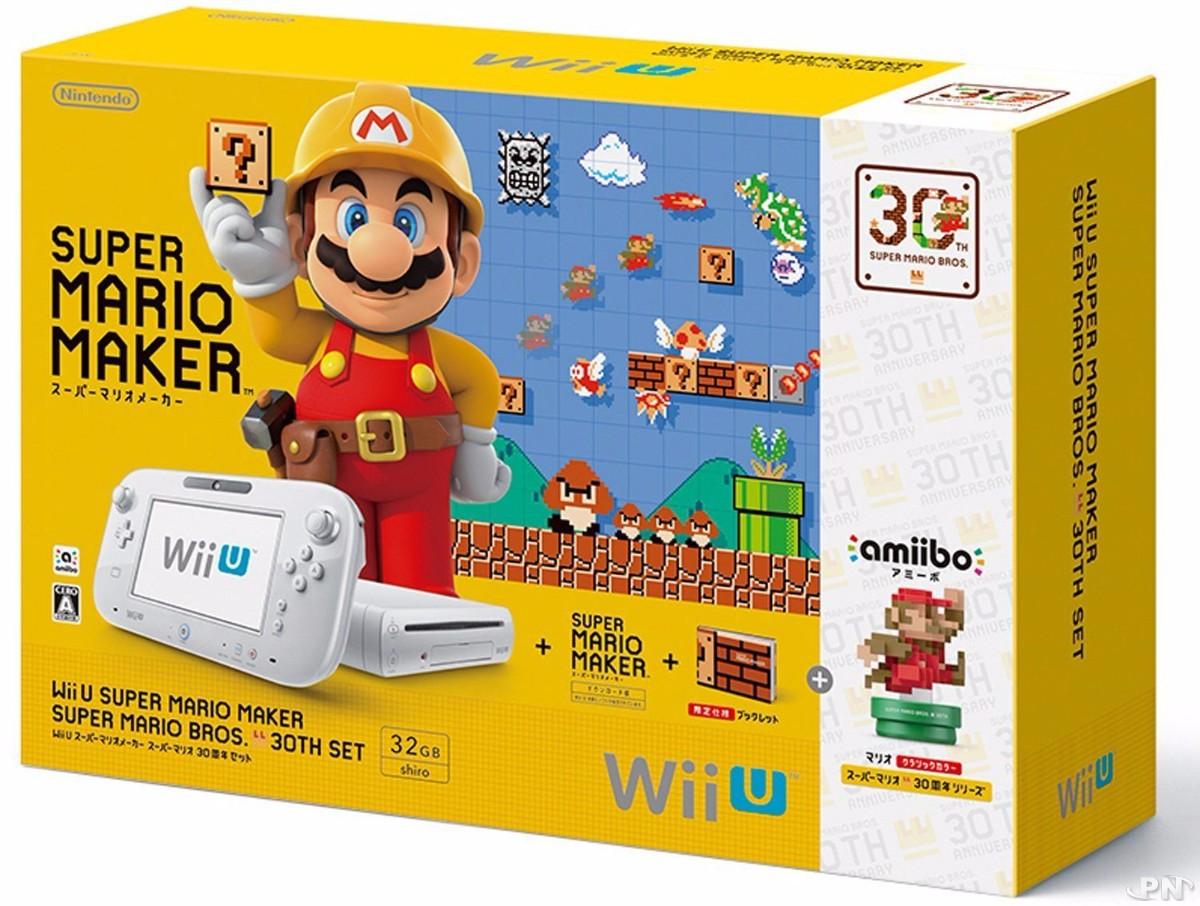 Le bundle Super Mario Maker remplacement le bundle Mario Kart 8 au Japon