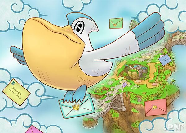 Pokémon Mega Donjon Mystère