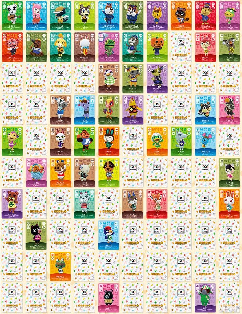 Animal Crossing Hhd Le Co T De La Collection