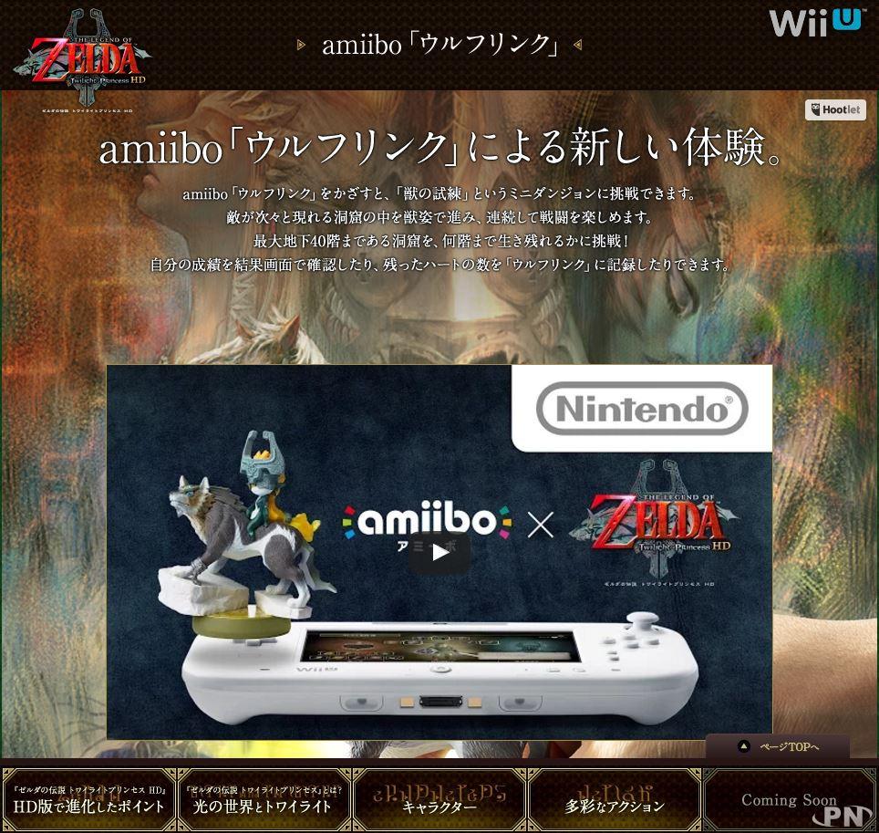 site officiel Zelda Twilight Princess HD
