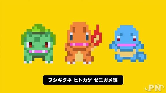 Pokémon dans Super Mario Maker !