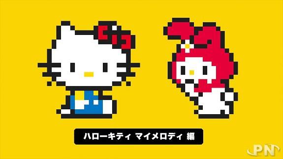 Hello Kitty et My Melody dans Super Mario Maker