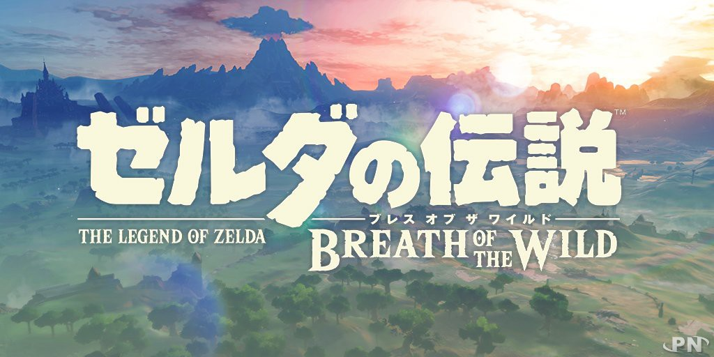 The Legend of Zelda : Breath of the Wild 57602db7625cce