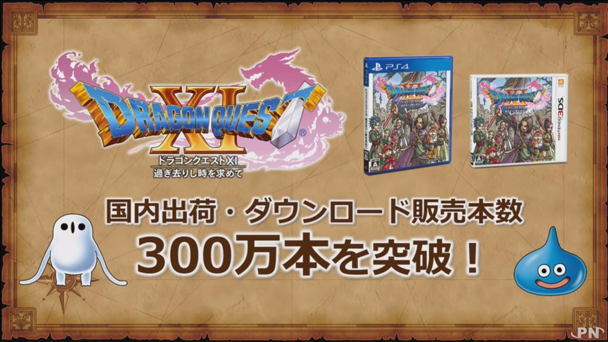 Dragon Quest XI : 3 millions d'exemplaires