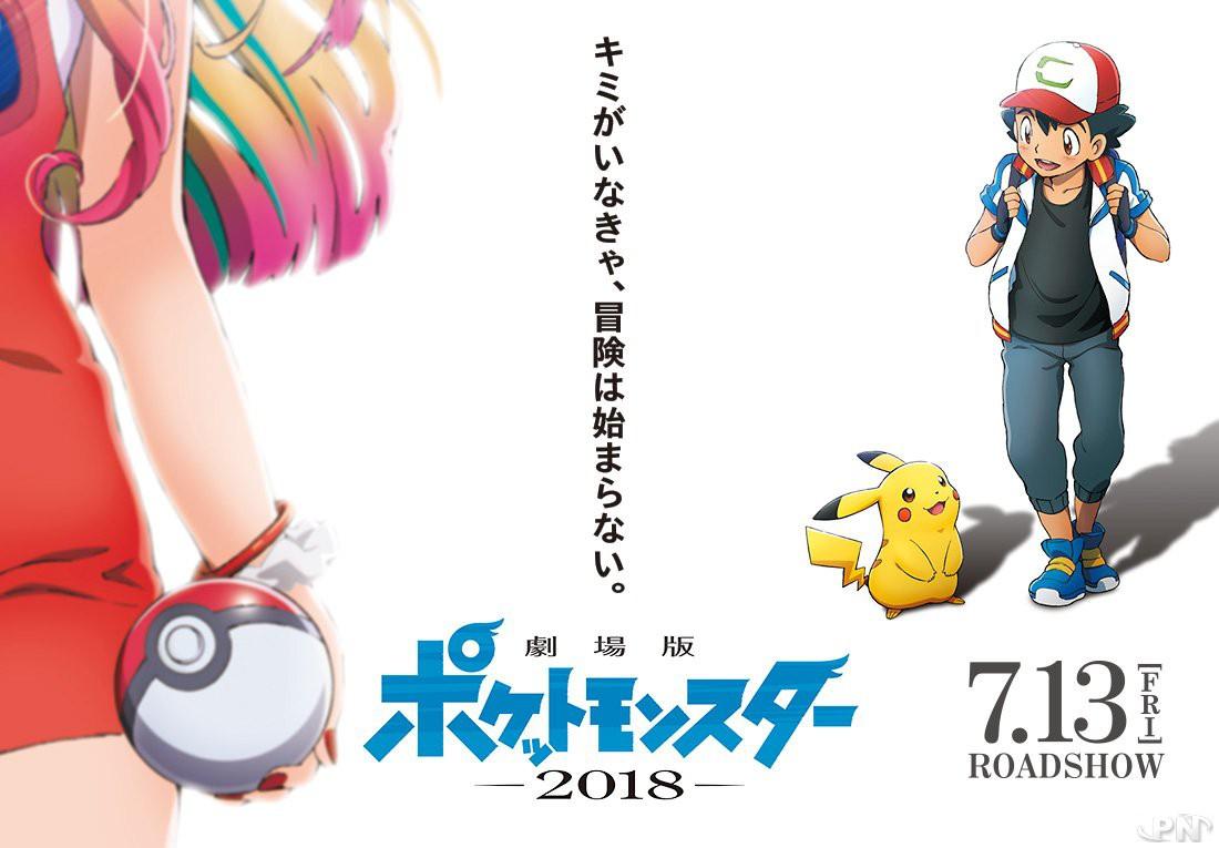 144494a45 Demain c'est le Pokemon Day 2018 : la franchise a 22 ans ! < News ...