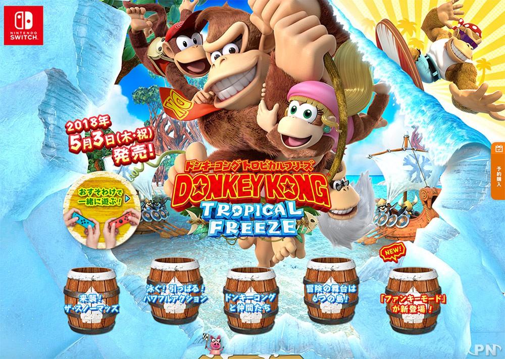 Site officiel japonais de Donkey Kong Tropical Freeze Switch