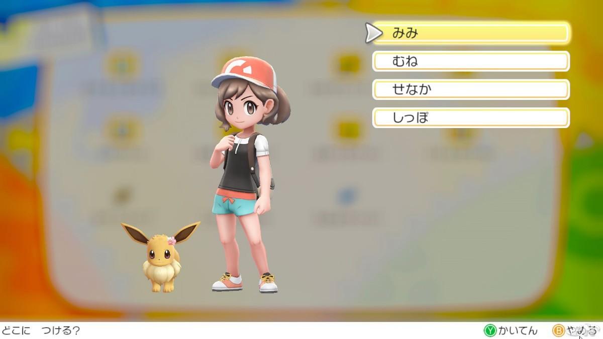 top design le rapport qualité prix jolie et colorée Pokémon Lets Go Pikachu & Évoli : des images pour les ...