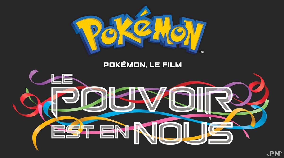 Logo de Pokémon, Le Film : Le pouvoir est en nous