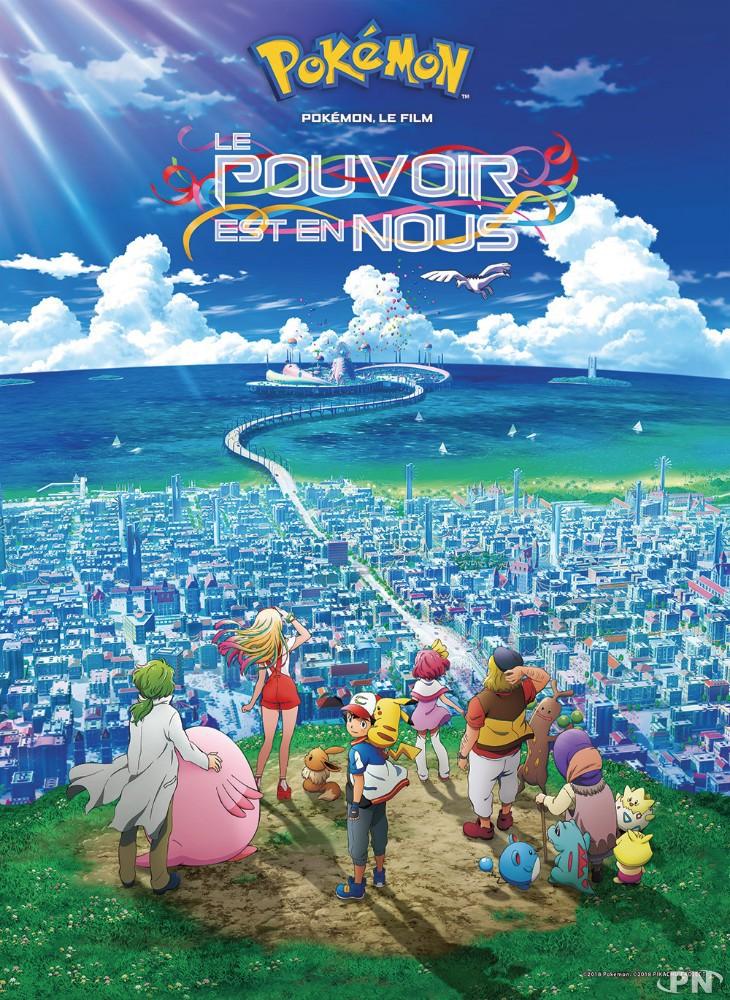 Affiche du film Pokémon, Le Film : Le pouvoir est en nous