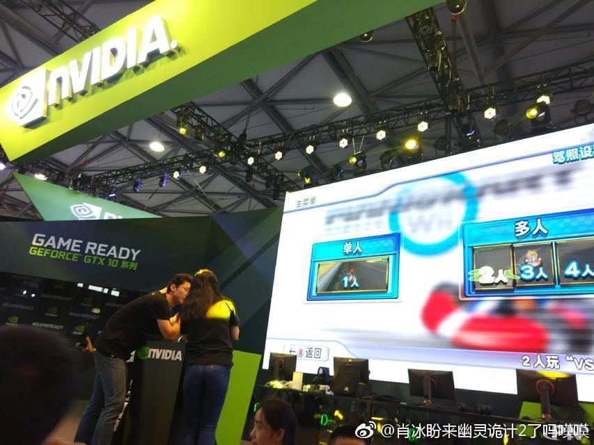 Mario Kart Wii arrive sur Nvidia Shield en Chine