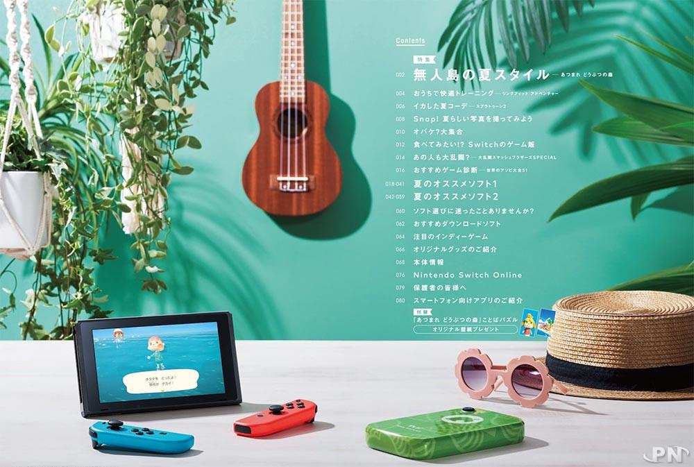Sommaire du magazine estival japonais Nintendo Switch (84 pages)