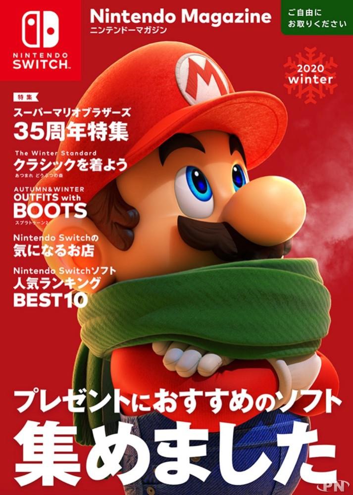 Couverture du magazine officiel Nintendo japonais (édition Winter 2020)
