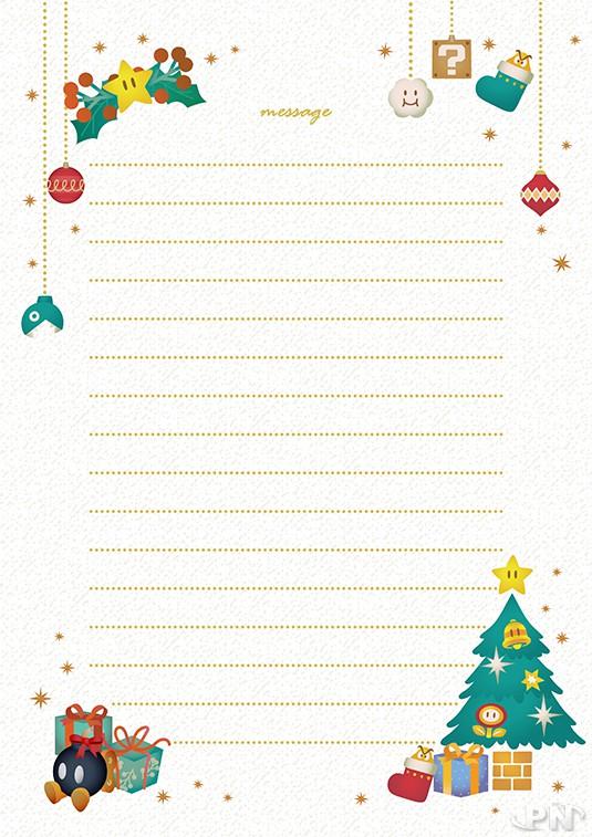Papier à lettre pour faire sa lettre au Père Noël Nintendo :)