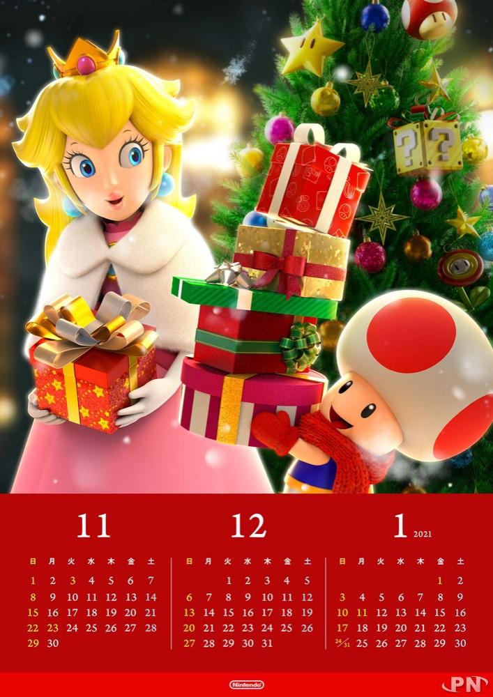 Téléchargez le calendrier de Novembre et Décembre 2020, et janvier 2021, avec un artwork de Peach et Toad au pied du sapin de Noël !