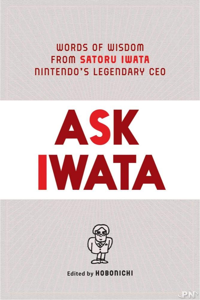 Couverture du livre Ask Iwata, édition Hobonichi/VizMedia, à paraître le 13 avril 2021
