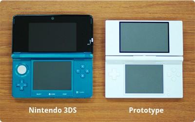 Nintendo 3DS, ouahhh ... Prototype