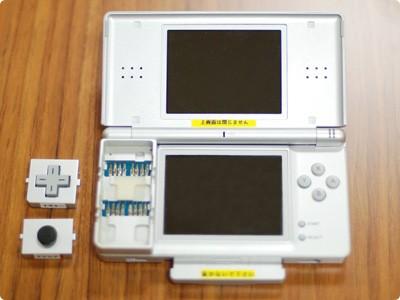 Nintendo 3DS, ouahhh ... Prototype2