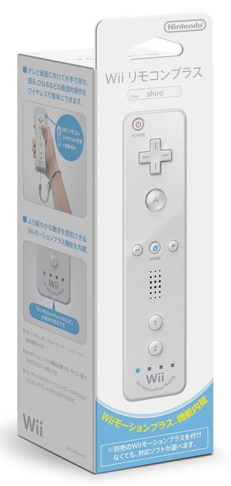 Autres News Nintendo - Page 2 Jp-blanche-01