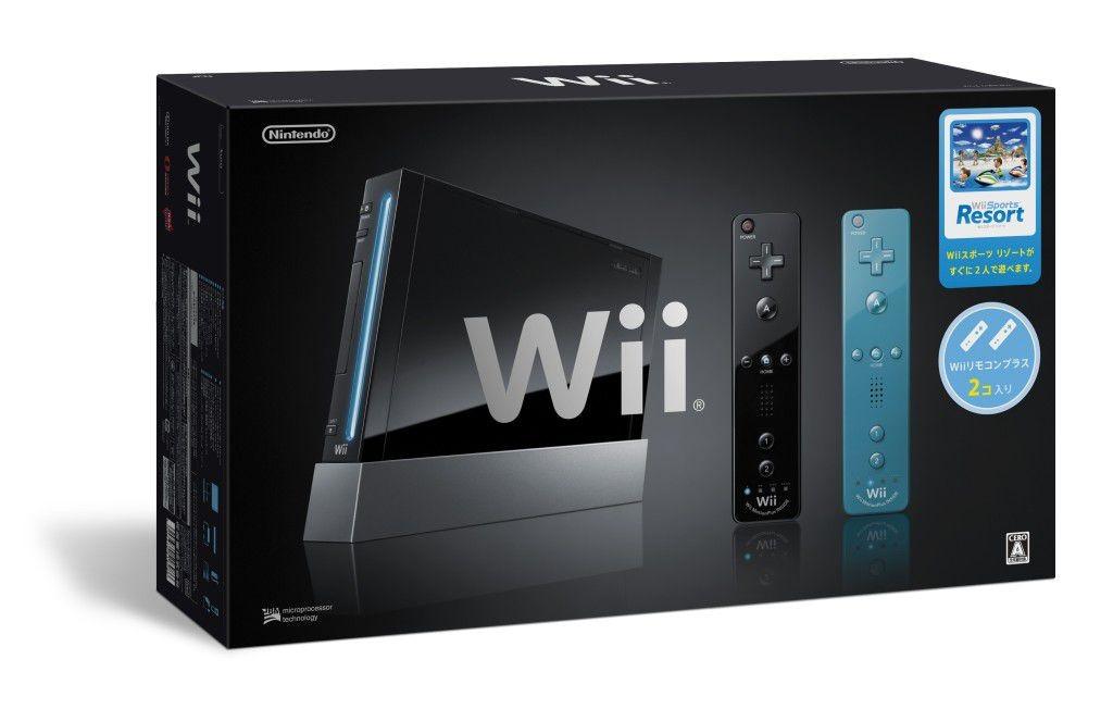 Nouveau bundle Wii Japon-2wiimotes-03