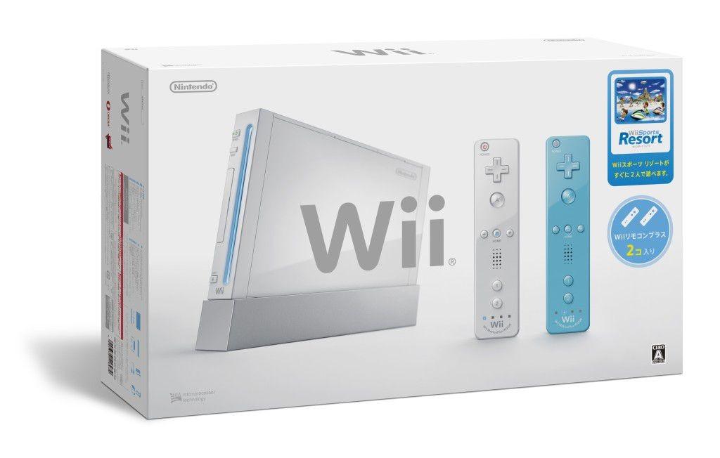 Nouveau bundle Wii Japon-2wiimotes-04