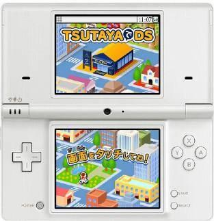 Autres News Nintendo - Page 2 20101012-tsutaya2