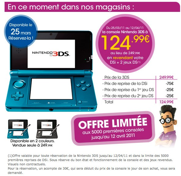 Nintendo 3DS, ouahhh ... 20110128-game